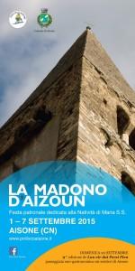 madono2015